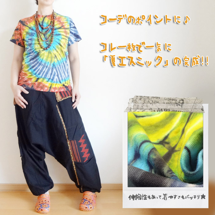 アジアンファッション・エスニックファッション
